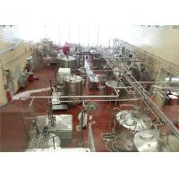 Wholesale KQ Series Yogurt Production Line Equipment Low Fat Full Fat UHT 500L 1000L from china suppliers