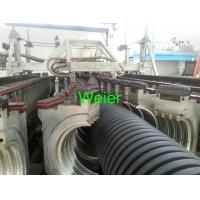 Wholesale HDPE and PVC Double Wall Corrugated Pipe Extrusion Line with PLC control from china suppliers