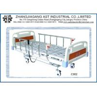Quality Aluminum Alloy Siderail Electric Hospital Bed Three Function with Linak Motor for sale