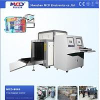 Wholesale Weapon Scanner 0.2m/s Conveyor X Ray Baggage Scanner for airport jail mine station from china suppliers