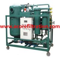 China Waste Edible Cooking Oil Purifier Machine for sale