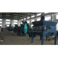 Wholesale PET Drink Bottle Recycling Line from china suppliers