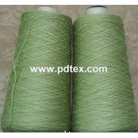 Wholesale 16nm/2 wool yarn from china suppliers