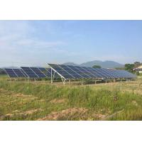 Wholesale Unique Multi Functional Solar Panel Mounting Bracket Reliable Framework from china suppliers