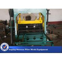 Quality High Speed Automatic Expanded Metal Machine For Aluminium Plate for sale