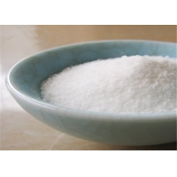 Wholesale High Purity Trehalose Food Grade from china suppliers