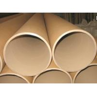 Wholesale High Hardness Paper Core Pipe , Paper Phenolic Tube For Packing Transportation from china suppliers