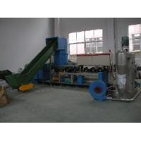 Wholesale PP/PE Film Pelletizing Line from china suppliers