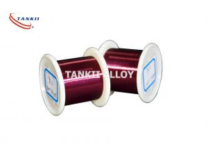 Wholesale 0.5mm N6 Nickel Enamelled Wire Corrosion Resistance For Automobile Parts from china suppliers