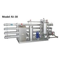 Wholesale Energy-efficient Waste Water Heat Recovery System Capacity 30T Per Hour from china suppliers
