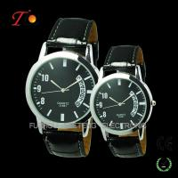Wholesale New latest and cheap watch with PU leather couple watches for promotion from china suppliers