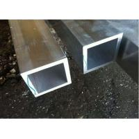 Wholesale Aircraft Structures Aluminium Square Pipe 6061 T6 Aluminium Square Hollow from china suppliers