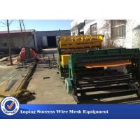 Wholesale High Speed Wire Mesh Making Machine Adopts Synchronous Control Technique from china suppliers