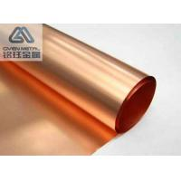 Wholesale Copper Foil Conductive with maxth width650mm from china suppliers