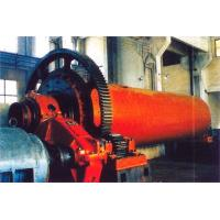 Wholesale Ball Mill(Wet Grid Type) from china suppliers