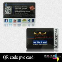 Rounded PVC Campus RFID Chip Contactless Smart Card Frosted Surface for sale