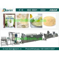 China Automatic Nutritional Powder Processing Line / baby food making machine on sale