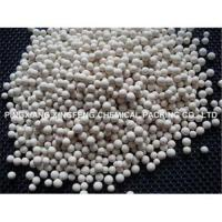 Buy cheap Molecular Sieve 13X from wholesalers