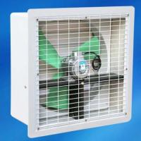 Wholesale small wall mounted handmade shell FRP exhaust fan from china suppliers