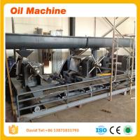 Wholesale 2016 new cottonseed oil mill project turnkey project cottonseed oil mill installation from china suppliers