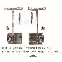 Wholesale every brand elevator parts otis /fuji door hook lock from china suppliers