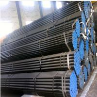 Wholesale en10205 seamless steel pipe from china suppliers