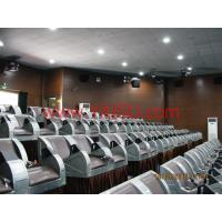 028-2007-Xuancheng Youth Center-4D Motion 16 Seats theater-3D 4D 5D 6D Cinema Theater Movie Motion Chair Seat System Furniture equipment facility suppliers factory for sale
