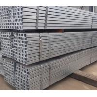 Wholesale Q235 Grade Industrial Steel Structures / Cold rolled U Shaped C Steel Channel from china suppliers