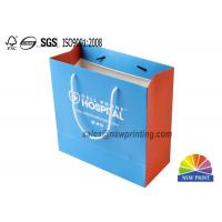 Printed In Spot Color Matt Laminated Portable Paper Packaging Bags For Medical Product for sale