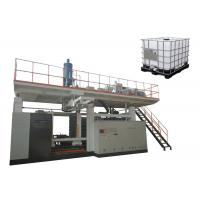 Wholesale Recycled Material IBC Tank Blow Molding Machine Fully Automatic Easy To Operate from china suppliers