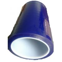 Blank printing  tape tissue carrier coated with acrylic adhesive for jionting