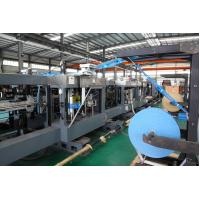 Auto Four Color Printing Paper Bag Making Machine Servo System for sale