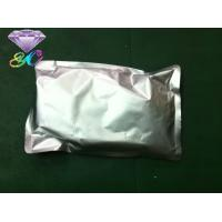Best Best Quality Toremifene Citrate CAS:89778-27-8 no side effects raw steroid powders wholesale