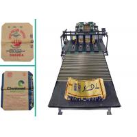 Wholesale High Speed Concrete Paper Bags Making Machinery / Paper Tube Manufacturing Machine from china suppliers