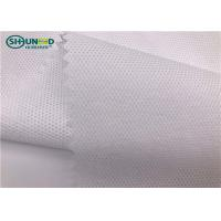Buy cheap Easy Tear 50gsm Pp Spunbond Non Woven Fabric For Garment Embroidery Backing from wholesalers