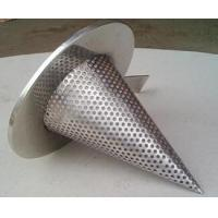 Wholesale 1/4'' Perforated Holes Conical Or Basket Type strainer Mounting Between Two Flanges from china suppliers