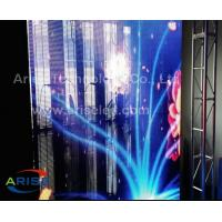 Wholesale P7.62 Indoor Rental Mesh LED Screen,High Resolution Stage Led Screens P7.62 , 1R1G1B Indoo from china suppliers