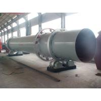 Buy cheap Energy Saving Ball Mill/Ore Powder Grinder ISO9001 from wholesalers