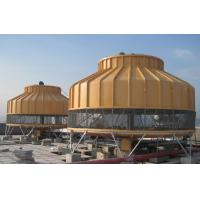 Wholesale cooling tower from china suppliers