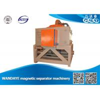 High Efficiency Magnetic Separator Machine 5T Electromagnetic Water Cooling For Slurry for sale