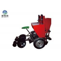 Buy cheap 0.08*2mm Seed Tank 2 Row Potato Planter / Potato Sowing Machine For Farm from wholesalers