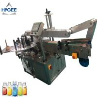 Wholesale Automatic double side labeling machine with front back labeler two side labeling machine square bottle labeling machine from china suppliers
