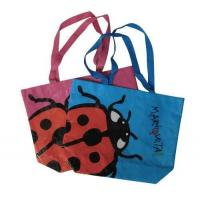 Wholesale Latest design pp woven shopping bag,fancy gift bag for promotion from china suppliers