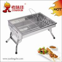 Hot Sale Portable Stainless Steel BBQ Grill for sale
