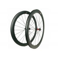 Wholesale 60MM Road Bike Disc Brake Wheels 700C DT240S Central Lock With Full Carbon Fiber from china suppliers
