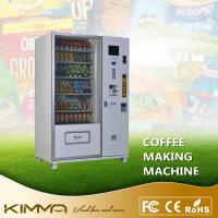 China Advertising Screen All In One Combo Vending Machine Dispense Hot Drinks By Coin And Bill Operated on sale