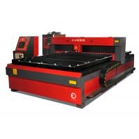 China YAG Laser Cutting Machine HECY3015C For Processing Copper / Aluminum on sale