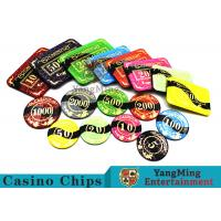 Wholesale 3.3mm Thickness Acrylic Casino Poker Chips With 11 Kind Of Colors to Choose from china suppliers