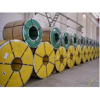 Best ASTM AISI JIS 2B / No.1 Cold / Hot Rolled Stainless Steel Coil for building material wholesale