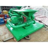 Buy cheap Oil Rig Drilling Solids Control Jet Mud Mixer for Hot Sale , Drilling Fluid Jet from wholesalers